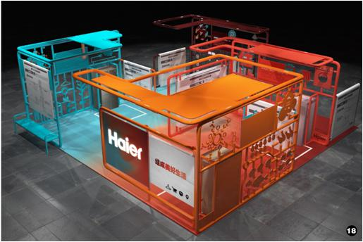 海尔冰箱校企联合展示设计大赛结果公布共14件作品获奖-焦点中国网